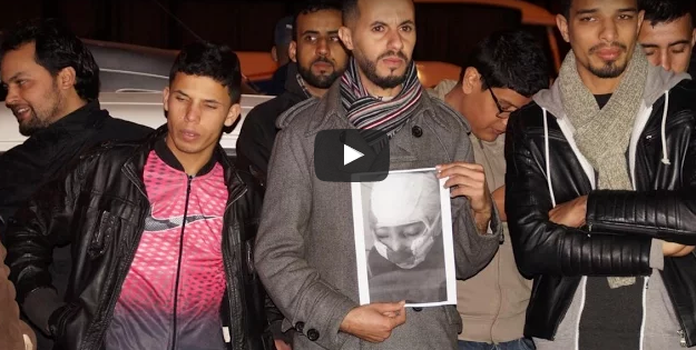 غياب لقاح داء السعار بمستشفى تيزنيت يُخرج عشرات المواطنيين للإحتجاج