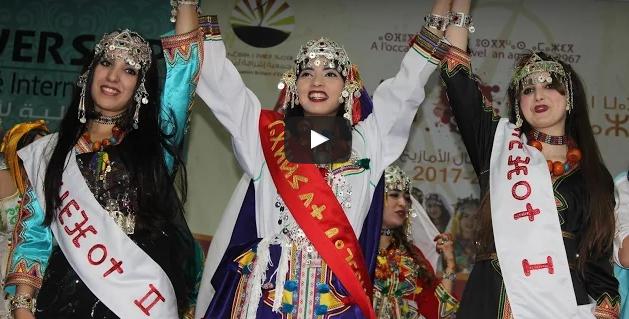 بالفيديو والصور: ابنة تيزنيت تتألق وتحرز لقب ملكة جمال الأمازيغ 2967