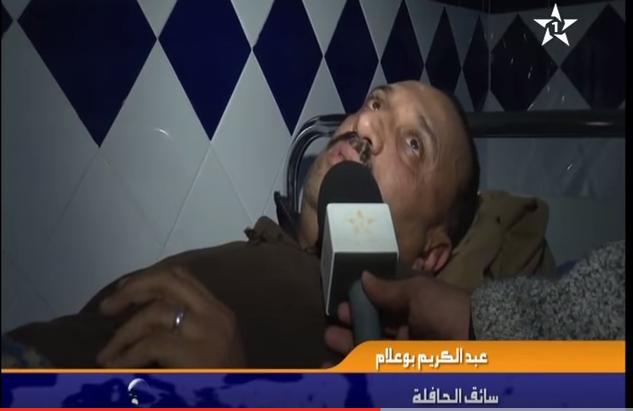فــاجعة أمسكروض : بالفيديو ..تصريحات السائق و بعض الناجين من بين ركاب الحافلة
