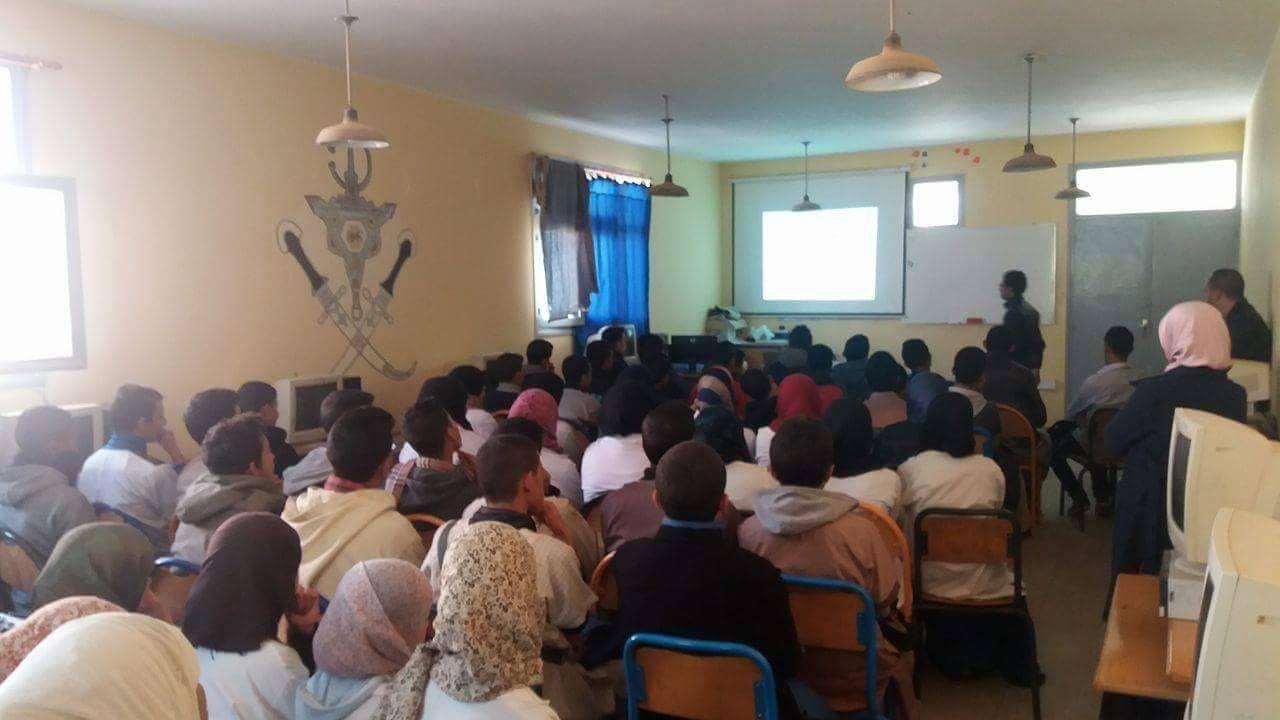 """أنزي : النادي الصحي بثانوية محمد الجزولي  ينظم يوم تحسيسيي بخطورة داء فقدان المناعة المكتسبة"""" السيدا"""""""