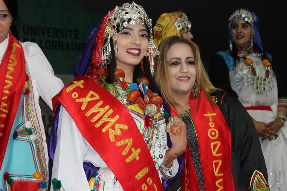 ابنة تيزنيت حنان أوبلا تحرز لقب مسابقة ملكة جمال الأمازيغ