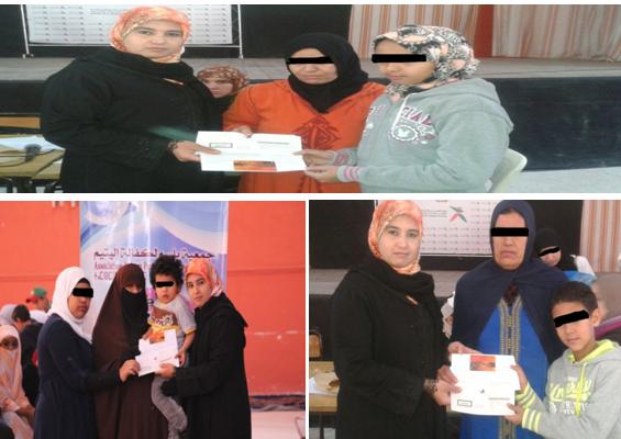 تيزنيت : توزيع 50 بطاقة بنكية على أرامل وأيتام جمعية بلسم لكفالة اليتيم