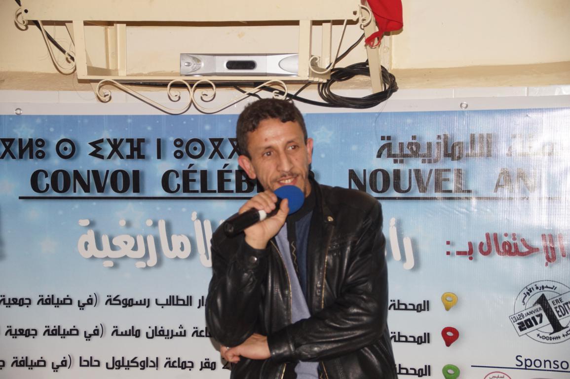 """إرسموكن : تصريح لــ """" علي اخنشي """" رئيس جمعية أسايس للشعر و الإبداع – أيت ملول –"""