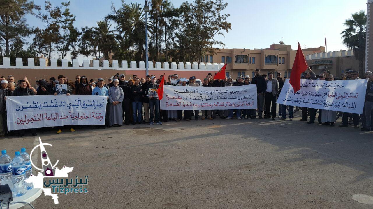 تيزنيت : بالصور ..تجار و حرفيي تيزنيت يحتشدون في وقفة احتجاجية ضد « الفراشة »  وصمت السلطات