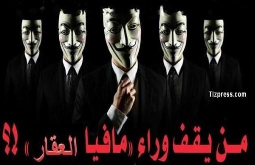 mafia_alakar_fesnews1-629x330_600x400