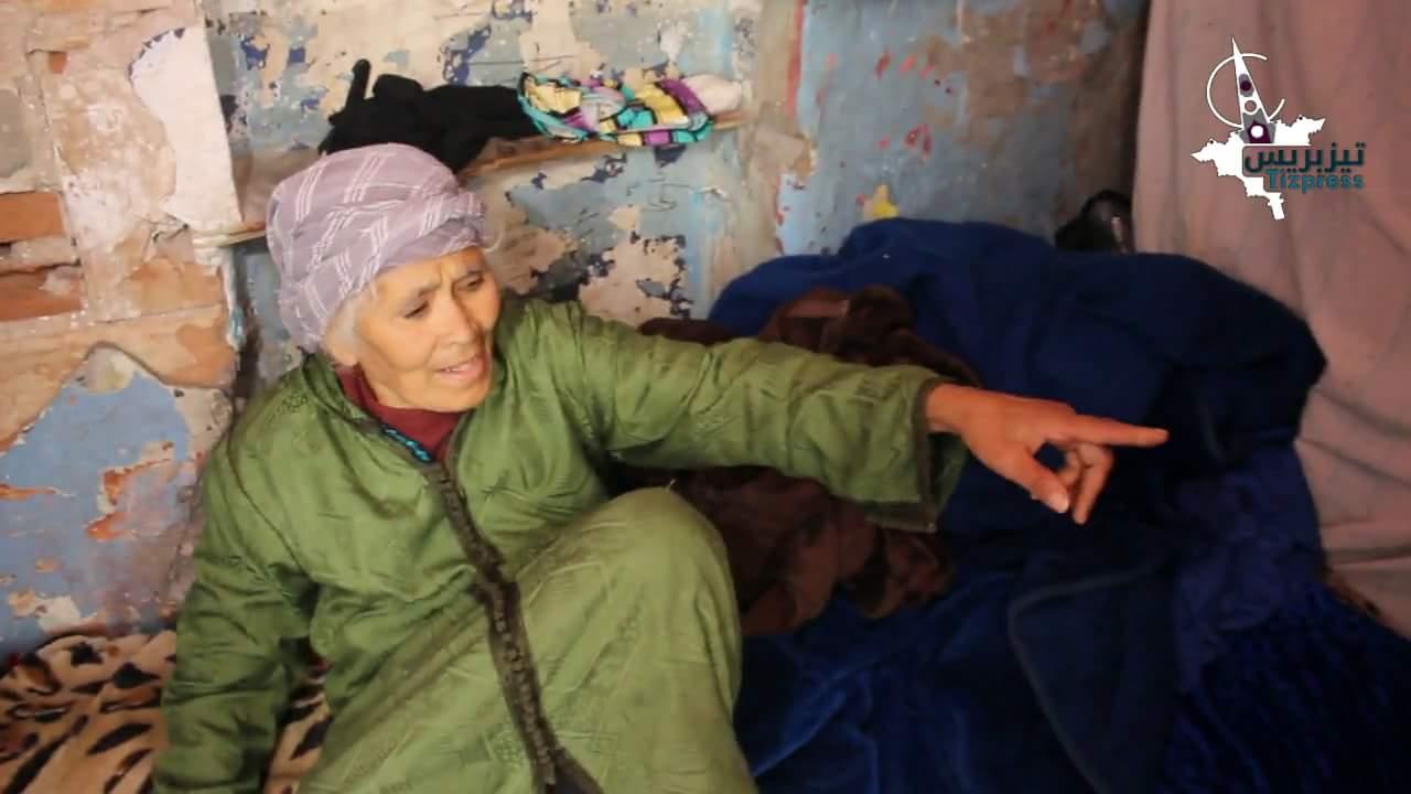 أكادير:  بالفيديومأساة إنسانية لعجوز وثلاثة أبناء