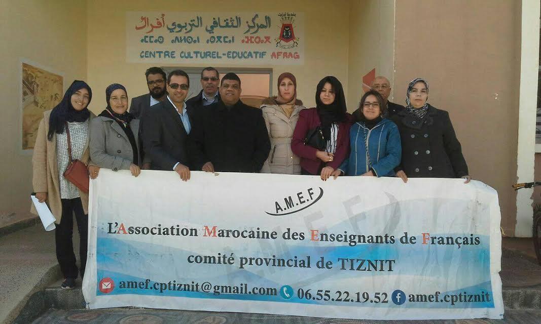 تيزنيت : تجديد المكتب المسير للفرع المحلي للجمعية المغربية لأساتذة اللغة الفرنسية
