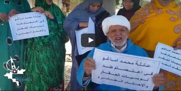 تيزنيت : عجوز مُقعد رفقة عائلته فى وقفة احتجاجية أمام محكمة تيزنيت ضد لوبيات العقار والاحكام الجائرة