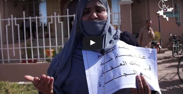 تيزنيت : بالفيديو ..صرخة أم مكلومة أمام محكمة تيزنيت ضد لوبيات العقار