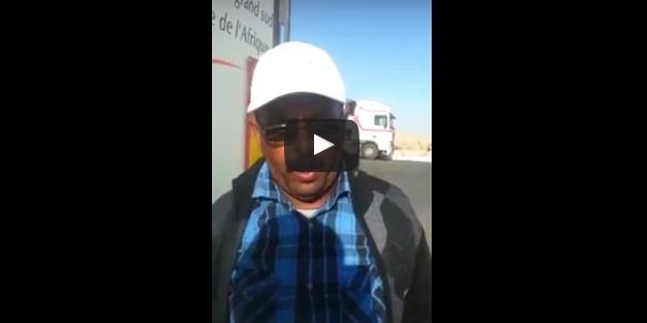 البوليساريو تمنع شاحنة مغربية تحمل صورا وخريطة المغرب من العبور الى موريتانيا