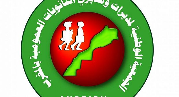 أكادير : مديرو الثانويات بسوس ينددون بالإعفاءات التي طالت العديد من الأطر الإدارية و التربوية ( بيان )