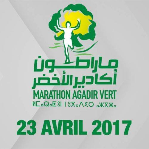 أكادير تحتضن النسخة الخامسة من الماراثون الدولي الأخضر