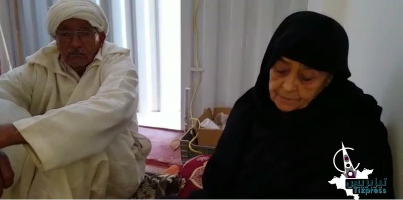 سيدي افني :عجوز وقعت لتتسلم مساعدات  لتكتشف انها وقعت على تفويت أملاكها مقابل 200 درهم