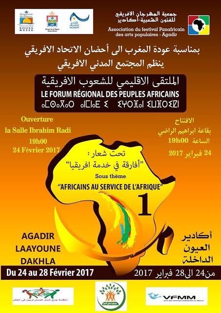أكادير تحتضن الدورة الأولى للملتقى الاقليمي للشعوب الافريقية