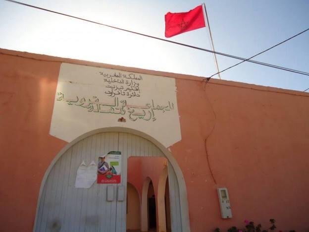 تافراوت :جماعة تهالة تقرر عزل أحد اعضائها لهذا السبب