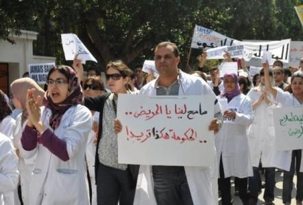 إضراب وطني في قطاع الصحة يشل حركة المستشفيات الأسبوع المقبل