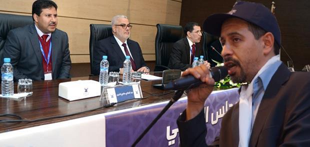 تيزنيت : القسطلاني يضم صوته للمطالبين بعقد دورة استثنائية للمجلس الوطني للعدالة والتنمية