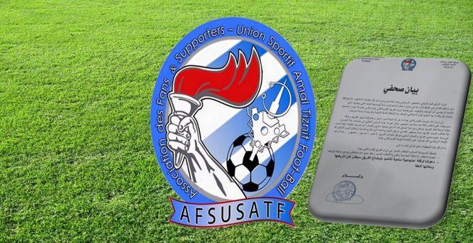 تيزنيت : جمعية أنصار و محبي الإتحاد الرياضي أمل تيزنيت لكرة القدم تدعو الى وقفة احتجاجية للتنديد بأوضاع الفريق