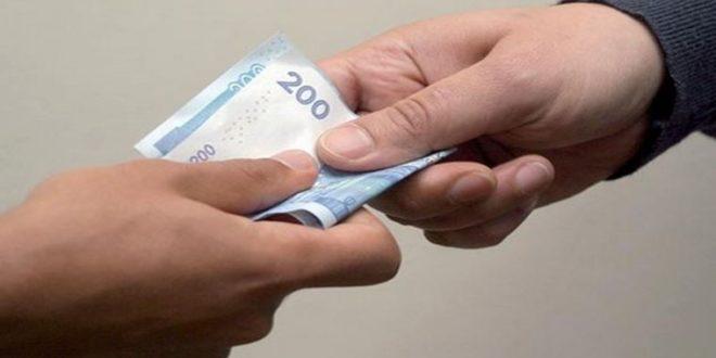 500 درهم تسقط أستاذا جامعيا في قضية رشوة على يد أحد طلبة