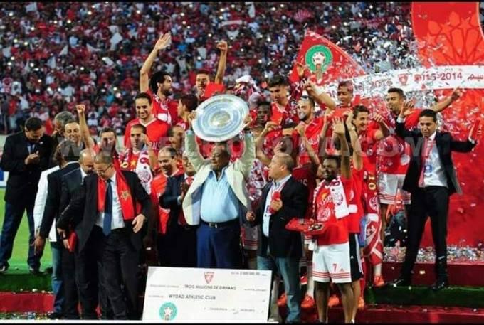 الوداد البيضاوي بطلا للدوري المغربي