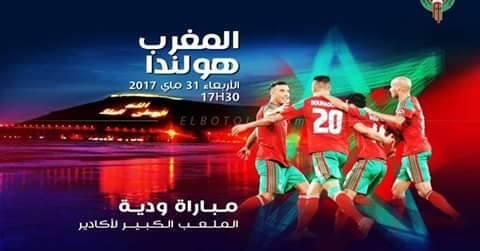 إنطلاق بيع تذاكر المباراة الودية بين المنتخب المغربي ونظيره الهولندي