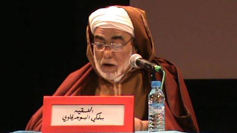 أكلو : الإستعداد لتأبين الفقيد محمد بلمكي البوجرفاوي