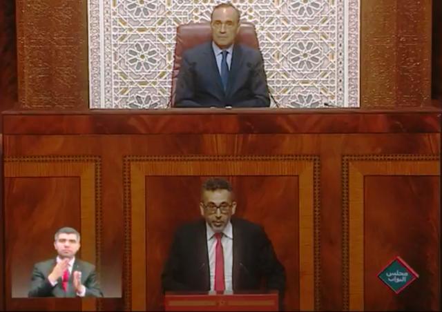 """فيديو :النائب البرلماني """" غازي عبد الله"""" يدعوا إلى مناظرة وطنية حول الانصاف المجالي بمقاربة الحق في التنمية"""