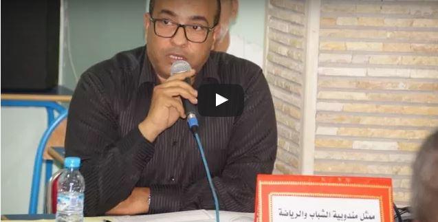 فيديو: شذرات من جلسة نقاش حول واقع كرة القدم بتيزنيت