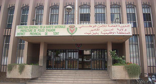 لجنة تفتيش مركزية تحل بمقر المنطقة الإقليمية للأمن الوطني بتيزنيت