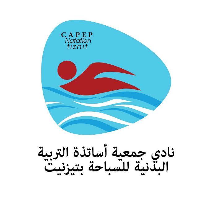 تيزنيت : تأسيس نادي أساتذة التربية البدنية للسباحة