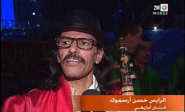 الرايس حسن أرسموك يُلهب خشبة ساحة الأمل بأكادير في افتتاح الدورة 14 لمهرجان تيميتار