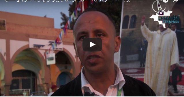 تيزنيت : عناصر الأمن الخاص بمهرجان تيميزار ترفع درجة الحزم في التنظيم ( فيديو )
