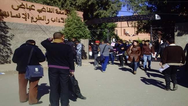 أفضل جامعة في المغرب تحتل المركز 1994 بين جامعات العالم