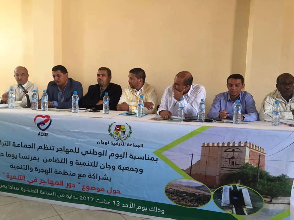 وجان تحتفي بالجالية المغربية في اليوم الوطني للمهاجر
