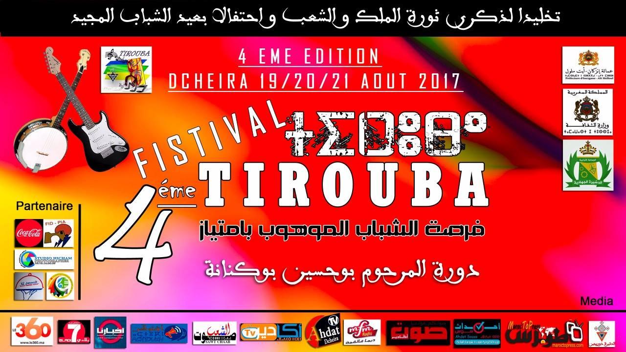 """الدشيرة الجهادية تنظيم المهرجان الوطني """" تيروبا """" في نسخته الرابعة يومي 19 و 20 غشت 2017"""