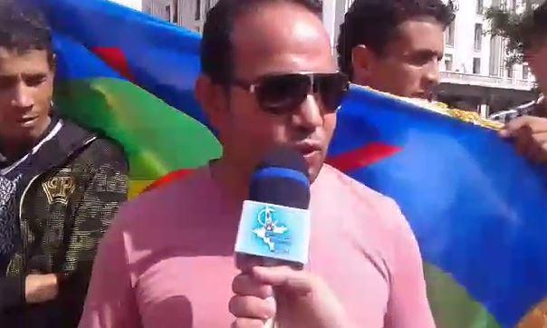 تاوادا ن إيمازيغن تُطالب بالحرية لمعتقلي الحسيمة