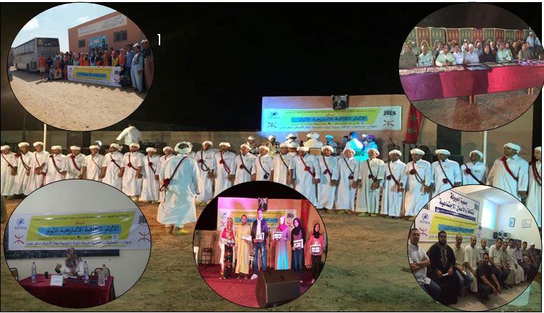 أولاد جرار : بالصور ..جمعية إغبولة تختتم فعاليات الأيام الثقافية الأمازيغية الأولى