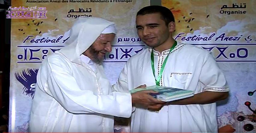أنزي : مهرجان أنموكار ــ حفظ وتجويد القرآن الكريم