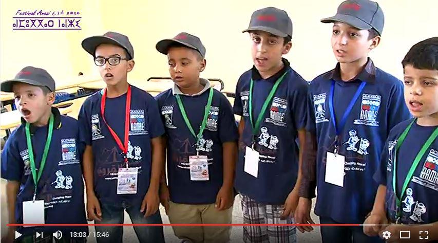 فيديو ..أنزي تحتضن أول مخيم قروي تربوي بالاقليم