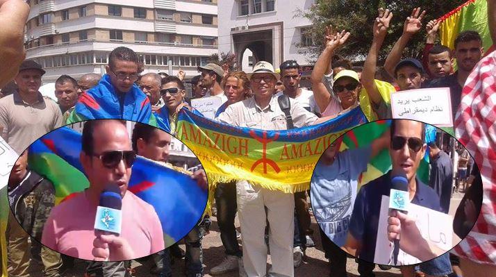 بالصورو الفيديو ..تاوادا ن إيمازيغن تُطالب بالحرية لمعتقلي الحسيمة