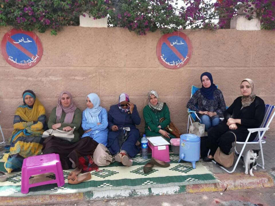 تيزنيت : الأستاذات العالقات المنتقلات إلى مديرية تيزنيت يراسلن محمد حصـــاد