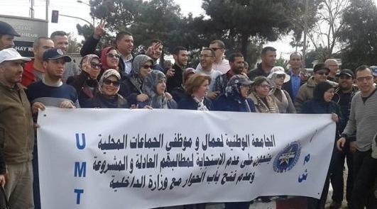 إضراب وطني لمدة 48 ساعة بالجماعات الترابية