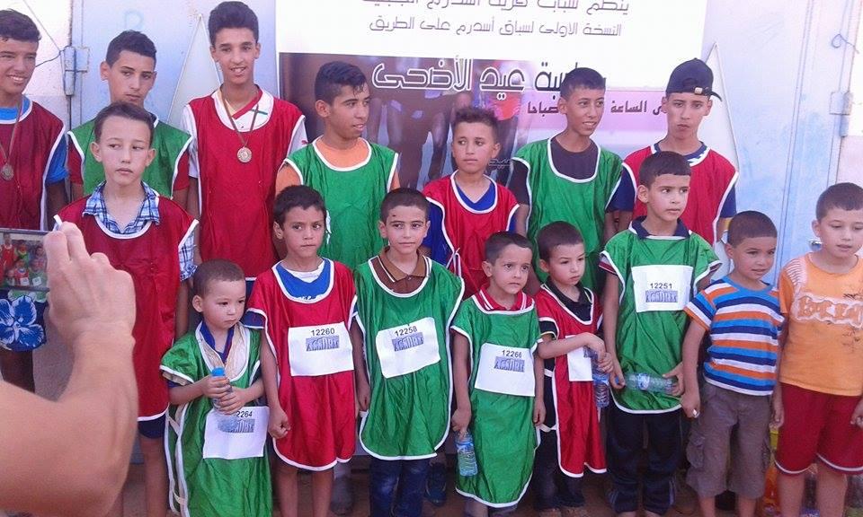 أربعاء أيت أحمد : بالصور و الفيديو ..إسدال الستار عن النسخة الأولى من سباق أسدرم على الطريق