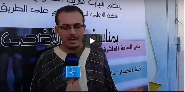 أربعاء أيت أحمد : تنظيم النسخة الأولى من سباق أسدرم على الطريق