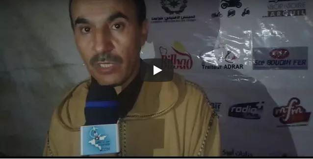 """فيديو : تصريح """"العربي لشكر"""" مدير مهرجان أجكال بأربعاء أيت أحمد"""