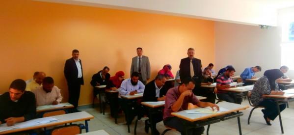 3752 مترشحا(ة) سيجتازون امتحانات الكفاءة المهنية لهيئة التدريس والمكلفين بمهام إدارية بسوس ماسة