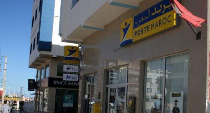 """الأمن يلقي القبض على مدير وكالة لـ""""بريد بنك"""" بعد اختلاسه أزيد من 300 مليون سنتيم"""