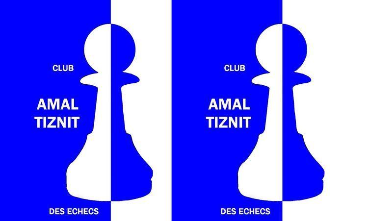 تيزنيت : نادي أمل تيزنيت للشطرنج يستعد لتنظيم جمعه العام العادي