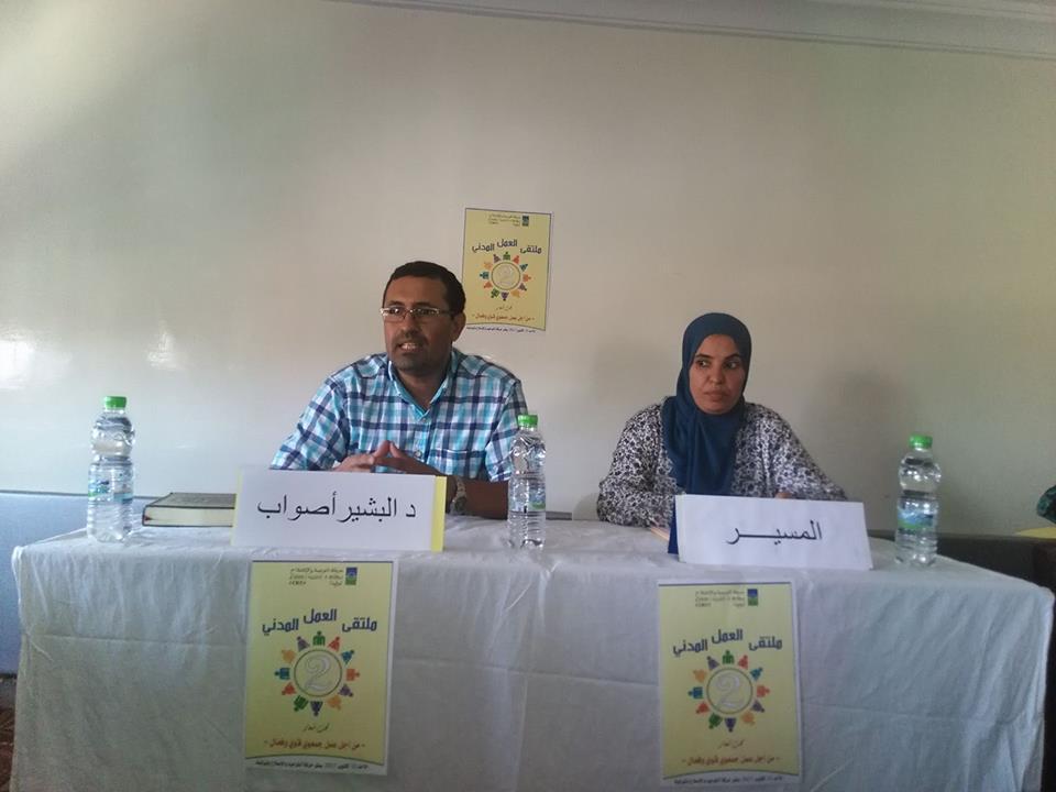 تيزنيت : حركة التوحيد والإصلاح تنظم الملتقى الثاني للعمل المدني