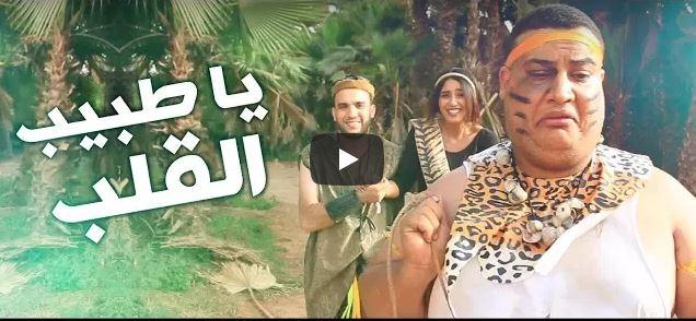 """فيديو :أغنية جديدة  للفنان """" حسن شاكر"""" ابن انزكان في قالب افريقي فريد"""
